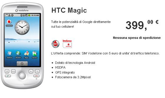 htc-magic-sconto
