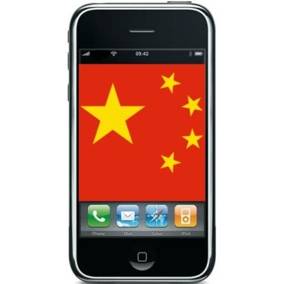 iphone-cina