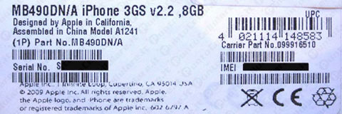 iPhone-3G-S-8-gb