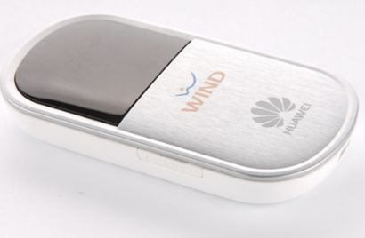 Hauwei-Internet-Key-WiFi