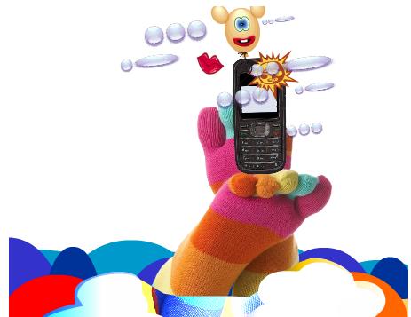 sms-tattile