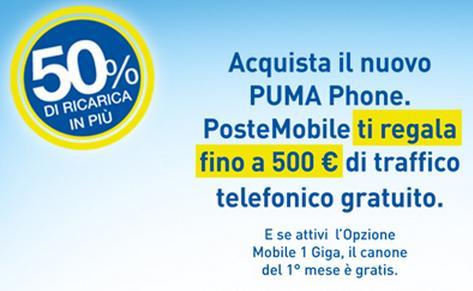 P_M_offerta
