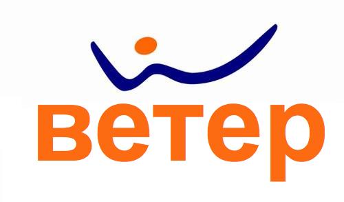 logo-wind-russo