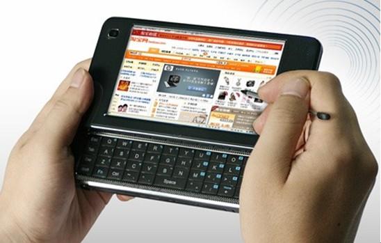 internet-mobile-navigazione