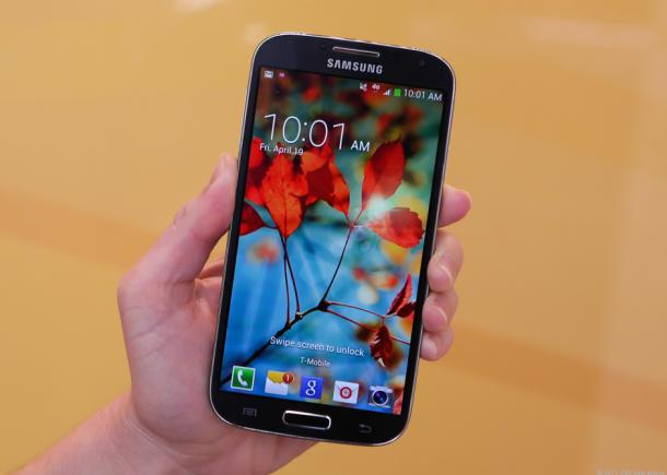 Samsung Galaxy S4: gli accessori firmati Samsung Electronics