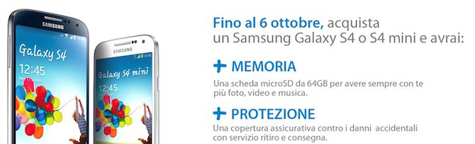 Con un Galaxy S4 si riceverà in regalo una microSD da 64 GB e un'assicurazione