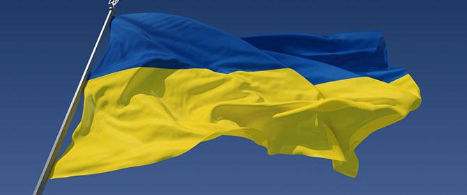 Bandiera-ucraina