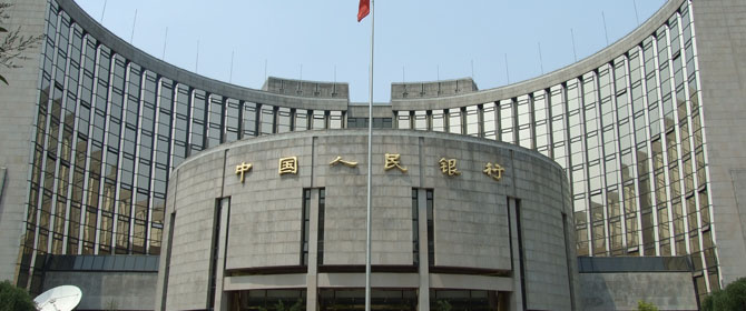 People's-bank-of-China
