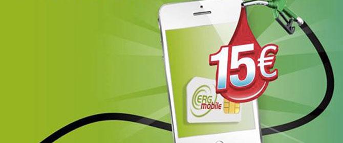 Erg-Mobile