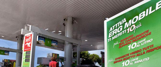 ERG-Mobile,-dove-acquistare-la-SIM