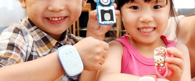 Arriva il KiZon, braccialetto smart per rintracciare i propri figli