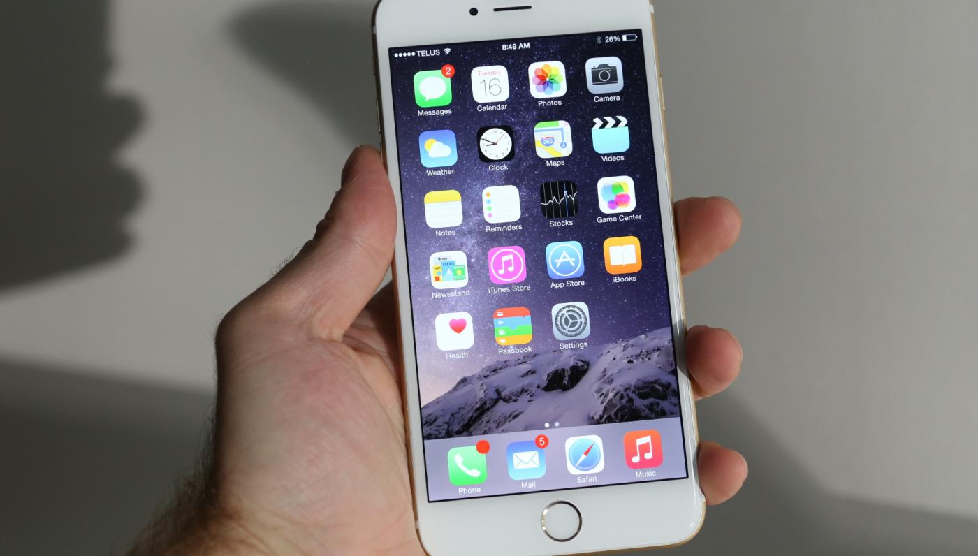 Cellulari In Uscita Nel 2015: Tra I Più Attesi, IPhone 6S