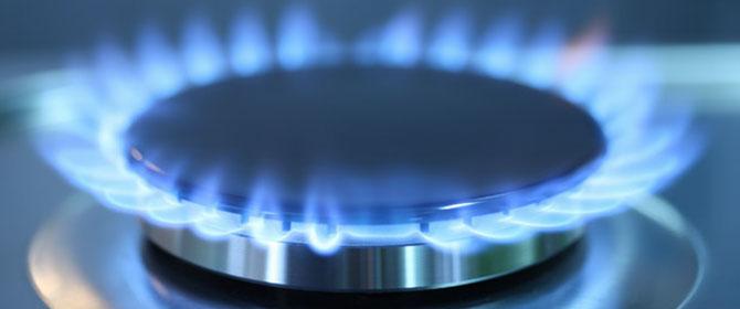 Come comunicare la lettura del gas for Enel gas bolletta