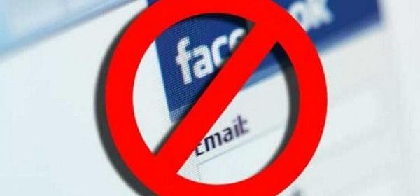 Ecco come sbloccare Facebook in pochi passi