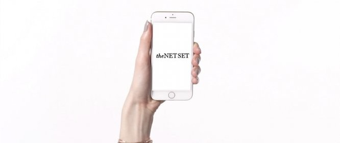 Caratteristiche e funzionamento del nuovo social network per lo shopping