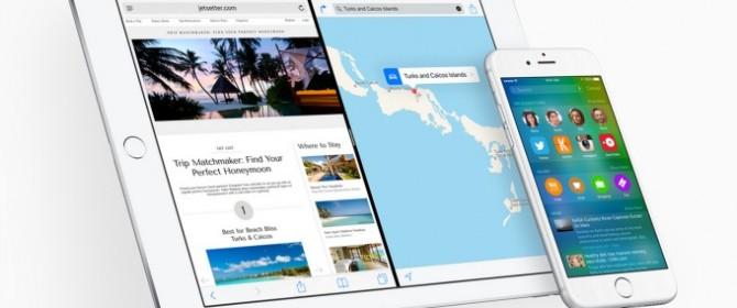 iOS 9 porterà con sé un Siri più intelligente e proattivo
