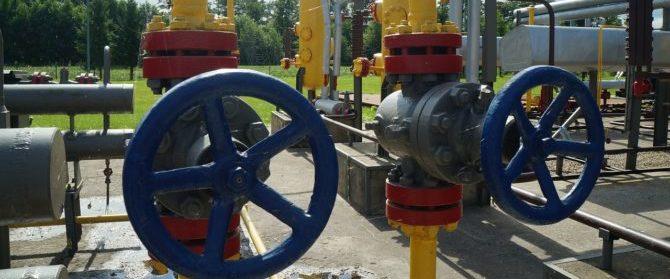 remi gas