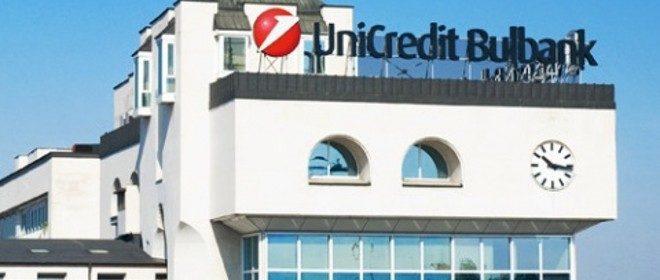 Le proposte di assicurazione auto UniCredit