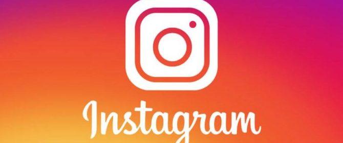 Il tool per fare il backup del proprio profilo Instagram