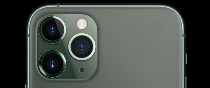iPhone 11 Pro Max: prezzi e caratteristiche